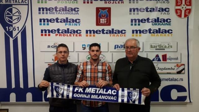 Aleksandar Ješić novo pojačanje FK Metalac
